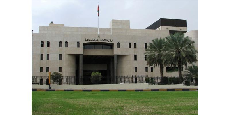 اللائحة التنفيذية لقانون استثمار رأس المال الأجنبي في سلطنة عمان - تقني نت عمانيات