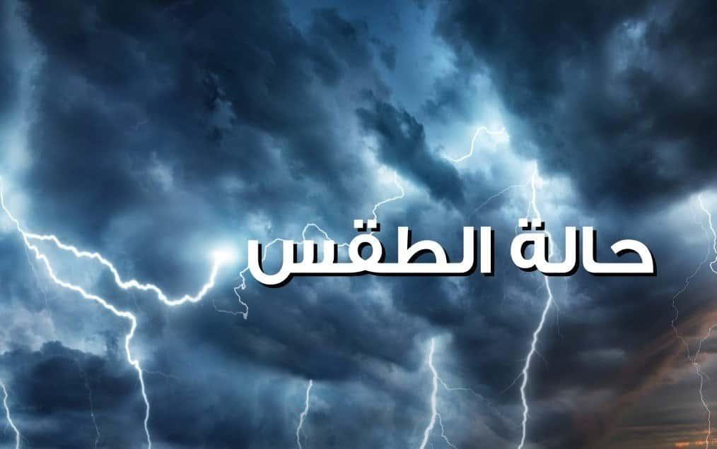 بيان إنتهاء الحالة الجوية في بحر العرب - تقني نت الاخبار الجوية