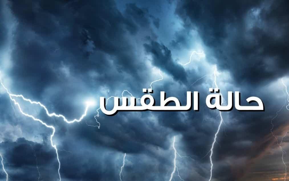 الأرصاد العمانية تصدر تنبيه رقم 2 عن الحالة الجوية في بحر العرب - تقني نت سلطنة عمان