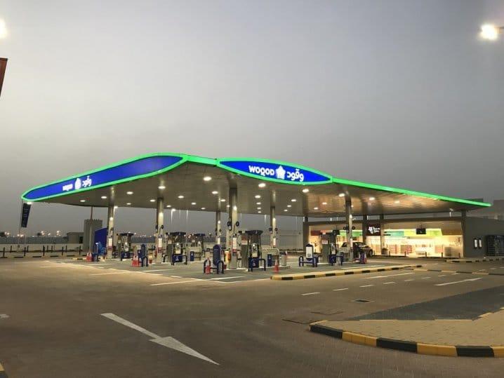 أسعار الوقود والبنزين في قطر لشهر مارس 2021 - تقني نت سعر البنزين قطر