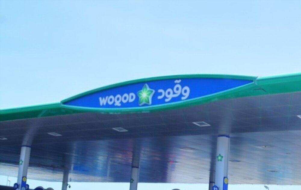 أسعار الوقود والبنزين في قطر لشهر ابريل 2021 - تقني نت سعر البنزين في قطر